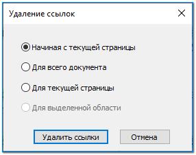 Модуль NormaCS Adobe