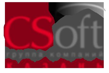 СиСофт Казань