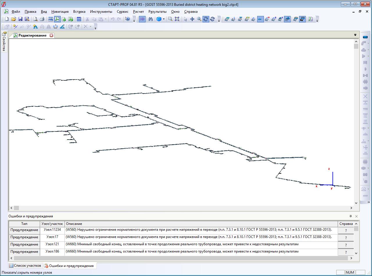 Расчетная модель подземной тепловой сети большого размера