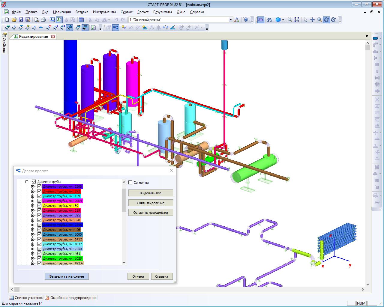 Расчетная модель технологического трубопровода